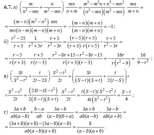 Решебник по алгебры 8 класс а г мордкович