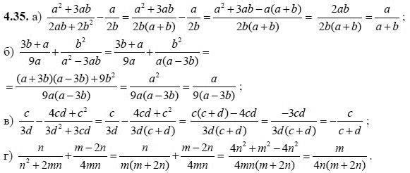 Примеры решений задач по математике за 8 класс
