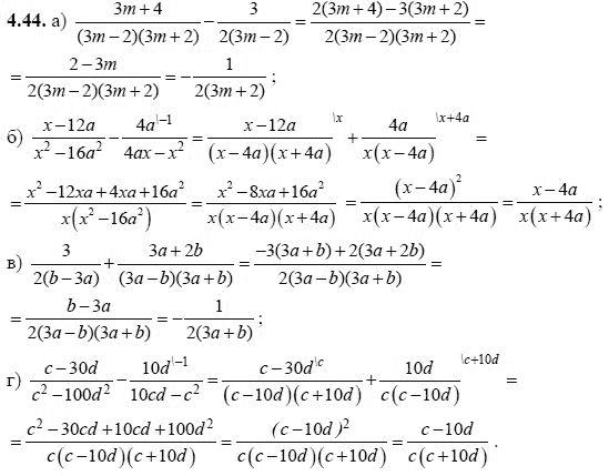 гдз решебник алгебра ответы и 8 класс