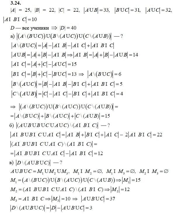 По алгебре за класс автор а.г.мордковича гдз 9