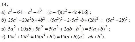 Решебник по алгебре 11 класс мордкович гитем