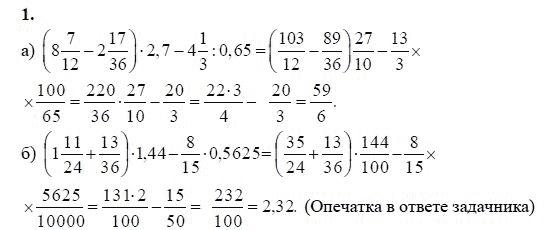 Гдз по алгебре в 9 классе мордкович