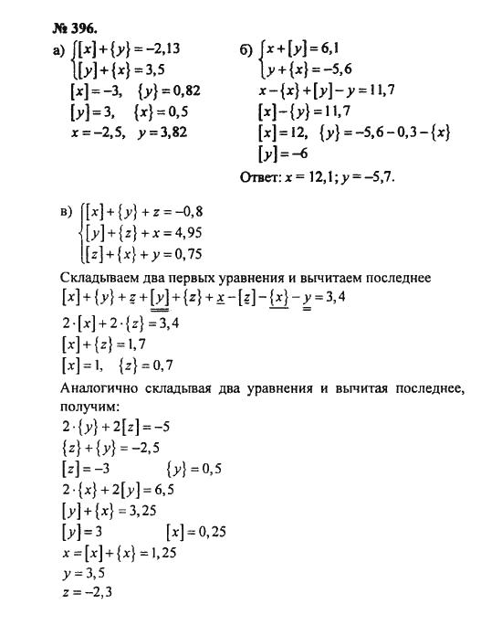 По никольский класс контрольная работа решебник алгебре 8