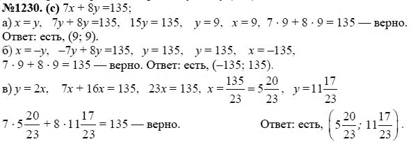 Гдз по математике миндюк суворова 7 класс