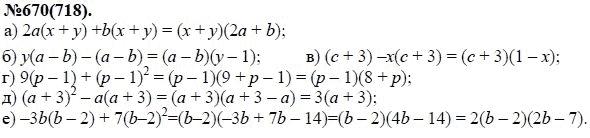 макарычев ю.н миндюк нешков 9 гдз с.б алгебре по суворов к.и класс н.г