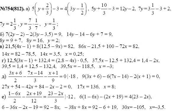 нешков решебник 7 макарычев суворова миндюк по класс алгебры
